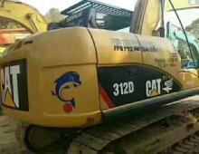 金洋2卡特312D挖掘机